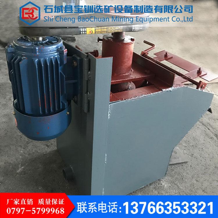 XJK浮選機(XJK-0.13)1A(實驗設備)